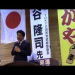 安倍晋三首相より熱い応援メッセージを頂きました