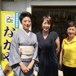 女性が活躍できる東京、安心して住める東京を!