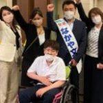 2021/6/27 活動報告