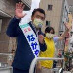 2021/7/3 活動報告